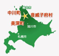 北海道地図