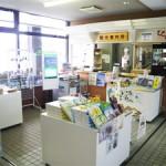 びーす(駅売店)
