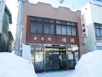 kawaoka04