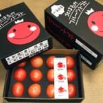 フルーツトマト』