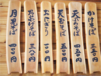tokiwa03